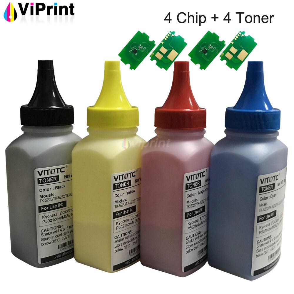 cartucho de recarga 4 x para impressora quicera toner pro kit para impressora tk 5230 tk5230
