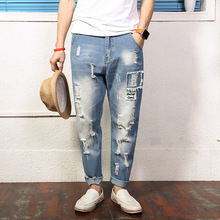 2017 New High Street Hip Hop Hole Patch Baggy Jeans Men's Brand Men Loose Denim Pants Male Fashion Casual Denim Harem Trousers