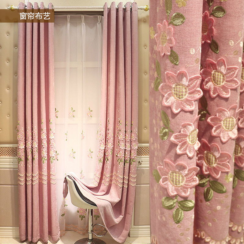 Pink Blackout Curtains For Living Room Bedroom European Luxury Curtain With Embroidery Flower Sheer Curtains Modern Tulle Blinds