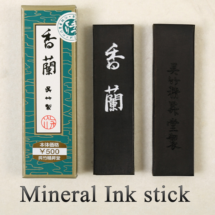 Mineral Ink Stick Water color Pigment Painting Paints for Chinse painting Calligraphy Art supply natural water sorghum pigment extract 300g lot