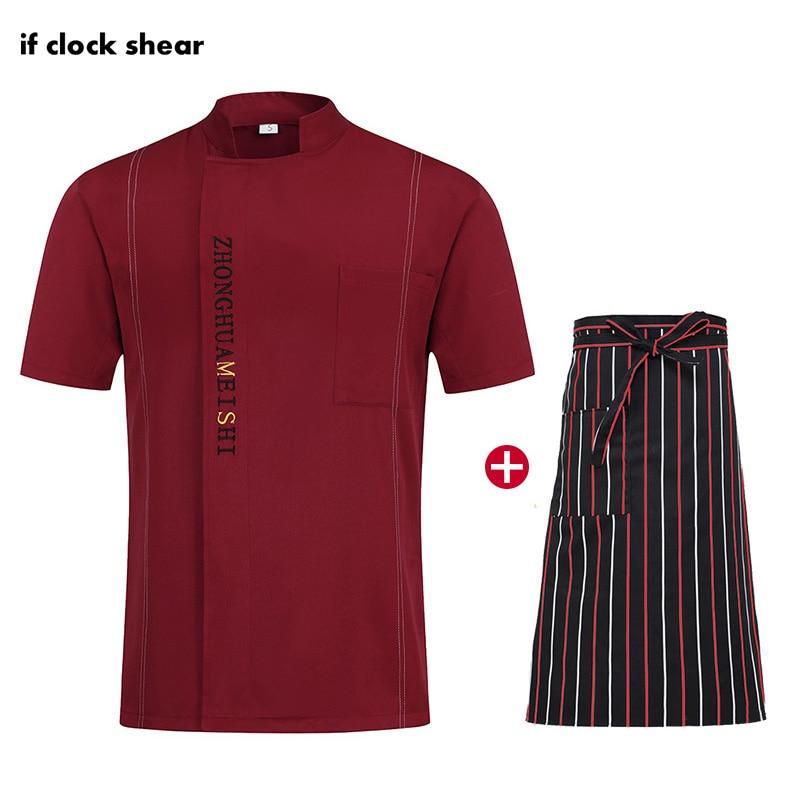 Unisex Restaurant Hotel Kitchen Chef Uniforms Breathable Short Sleeve Bakery Chef Jacket Work Clothes Men Ladies Chef Shirts New