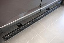 aluminium Automatic scaling Electric pedal side step running board for Tiguan L 2017+