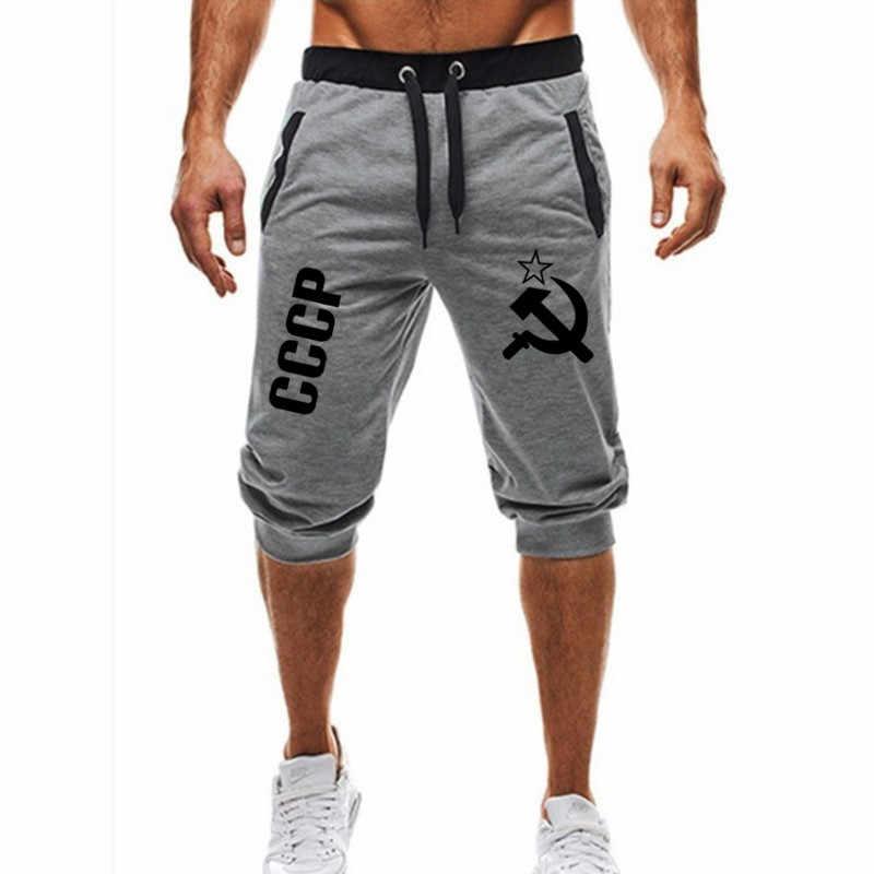 2019 nowy Fitness krótki jogging casual ubrania do ćwiczeń męskie 3XL szorty lato nowy moda męska na co dzień do kolan męskie długie spodenki