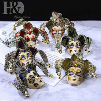 H&D Mini Masquerade Mask 6pcs Set Small Mardi Gras Christmas Halloween Party Costume Accessory Novelty Gifts for friend