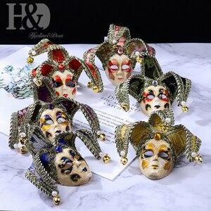 H & D Mini máscara para baile de máscaras 6 uds conjunto pequeño Mardi Gras Navidad disfraz de fiesta de Halloween accesorio regalos para amigo