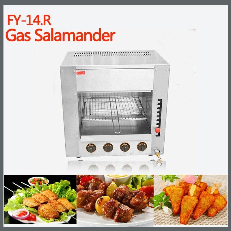 Four électrique pratique populaire de bureau Commercial de poulet rôtissoire salamandre Grill 4 poêle infrarouge avec plaque de vague FY-14.R