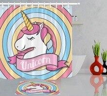 LB unicornio Arco Iris círculo Cortina de ducha con juego de alfombrilla baño respetuoso con el medio ambiente tela de poliéster impermeable para niños bañera Decoración