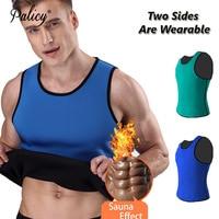 Neoprene Men S Sauna Slimming Vest Cincher Ultra Sweat Shirt Man Body Shaper Super Stretch Waist