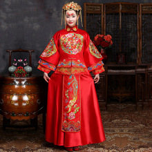 Traje de boda clásico estilo chino para mujeres, vestido de novia Vintage, vestido de fiesta, vestido elegante de longitud completa, conjunto de ropa Cheongsam Tang