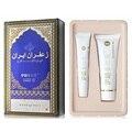 Iranian Saffron Cream White Cream Genital Itching Vulva leukoplakia Iran Antibacterial Antipruritic Repair Cream 11.14