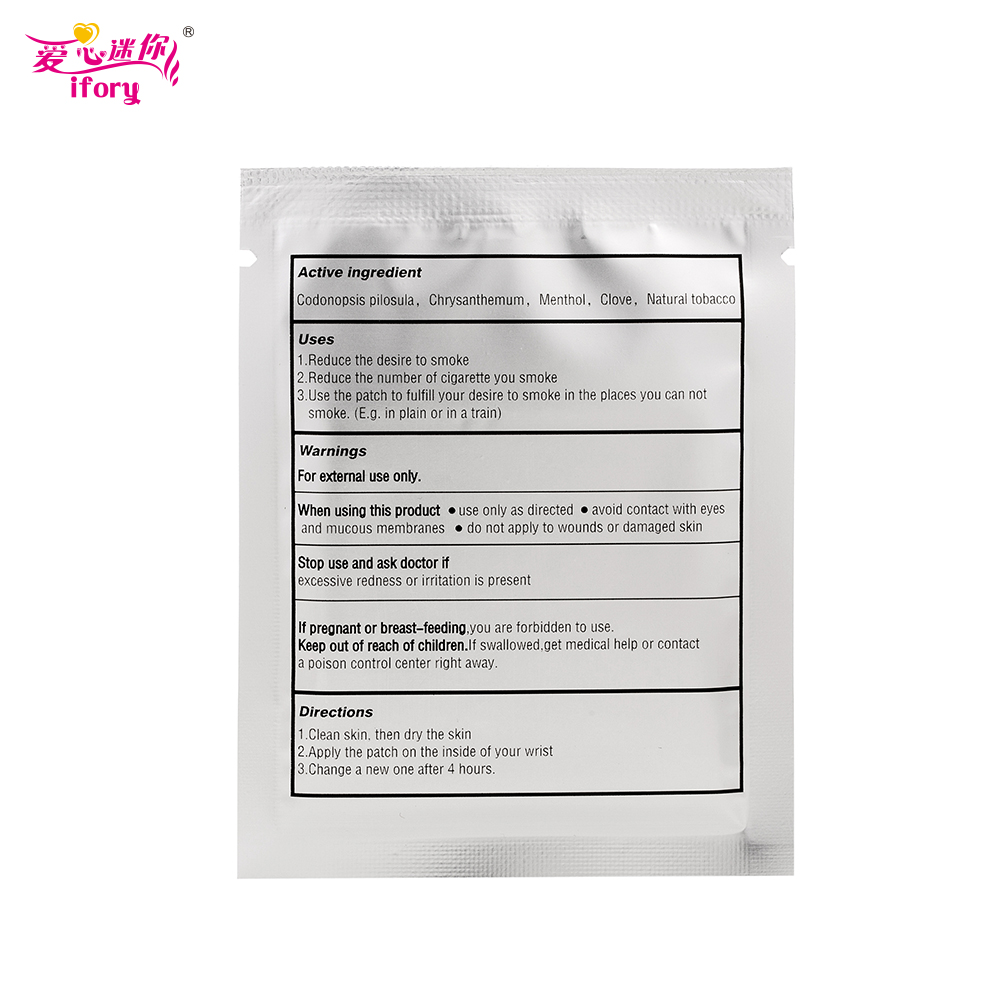 Купить с кэшбэком Ifory Anti Smoke Patches Natural Herbal Nicotine Patch 50 Pieces/10 Bags Stop Smoking Plaster Control the Desire for Cigarettes