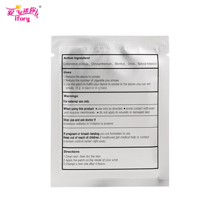 Image 5 - Ifory Anti Smoke Patches Natural Herbal Nicotine Patch 50 Pieces/10 Bags Stop Smoking Plaster Control the Desire for Cigarettes
