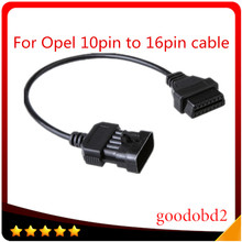 цена на For Opel 10Pin cable to 16Pin OBD2 Car Extension Diagnostic tool connector Cable 10 PIN OBD OBD2 Scan Tool diagnostic  Cable