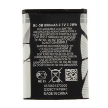 GTF 3.7V 890mAh BL 5B BL5B Batterie forNokia N90 3230 5300 5070 6121 6080 phone Battery rechargeable Batteries
