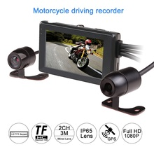 2017 latest 1080P motorcycle DVR motorbike video recorder front and rear view dual camera dash cam