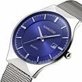 Men Watches Top Brand Luxury 50M Waterproof Ultra Thin Date Clock Male Steel Strap Casual Quartz Watch Men Sports Wrist Watch