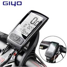 GIYO Bicycle Stopwatch Bluetooth Wireless Code Table Speeds Detector Backlight Waterproof Rechargeable High Quality
