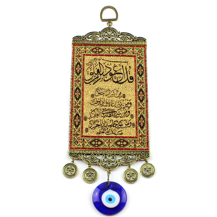 Turkish Evil Eye Amulet Islam Quran Wall Rug Pendant Arabic Middle East  Adornment Glass Charm Home Decoration Turkey