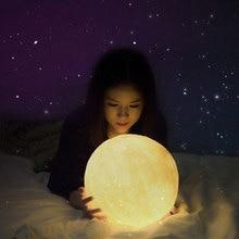 1 Pcs 3D Print Brightness Moon Lamp Perfect Gift Lunar Light
