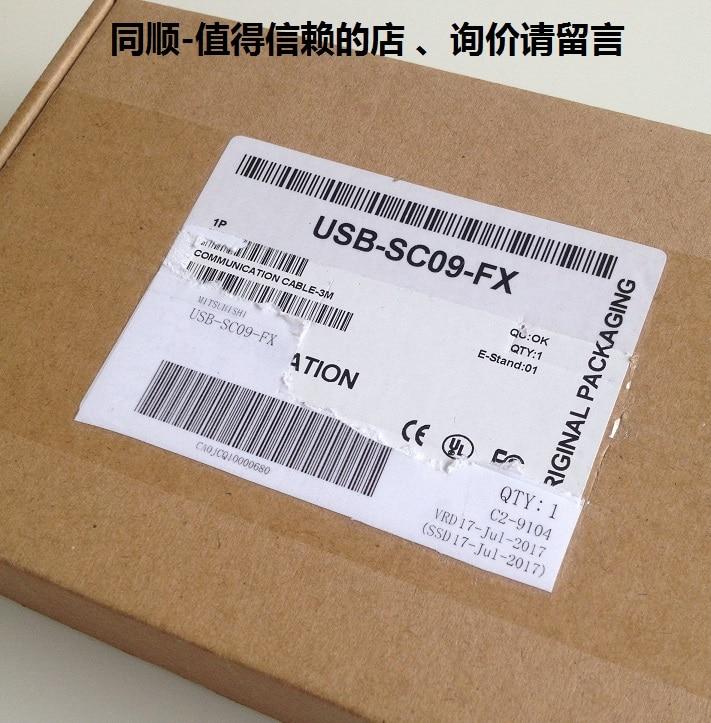 Mitsubishi PLC programming cable USB-SC09-FX цена