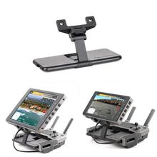 PGYTECH Foldable CrystalSky Remote Controller Mounting Bracket Holder for DJI Mavic 2/Mavic Pro/Mavic Air/Spark цена и фото
