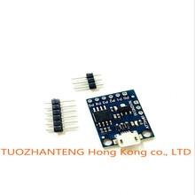 Free shipping! GY Digispark kickstarter miniature minimal development board ATTINY85 module for Arduino usb
