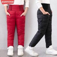 Повседневные зимние штаны для мальчиков и девочек плотные теплые брюки с хлопковой подкладкой водонепроницаемые лыжные штаны детские брюки с эластичной резинкой на талии для детей 9 лет