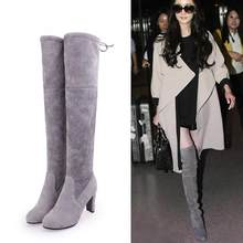 f6fdc75079d Faux Suede Slim Boots Sexy over the knee high women fashion winter thigh  high boots shoes