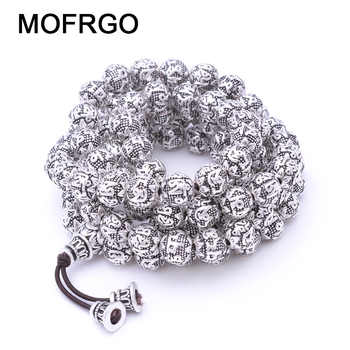MOFRGO Charm Silver plate Multi Layers 108 Beads Bracelet For Men And Women Buddhist Meditation Six Words Mantras Lotus Bracelet - DISCOUNT ITEM  5% OFF All Category