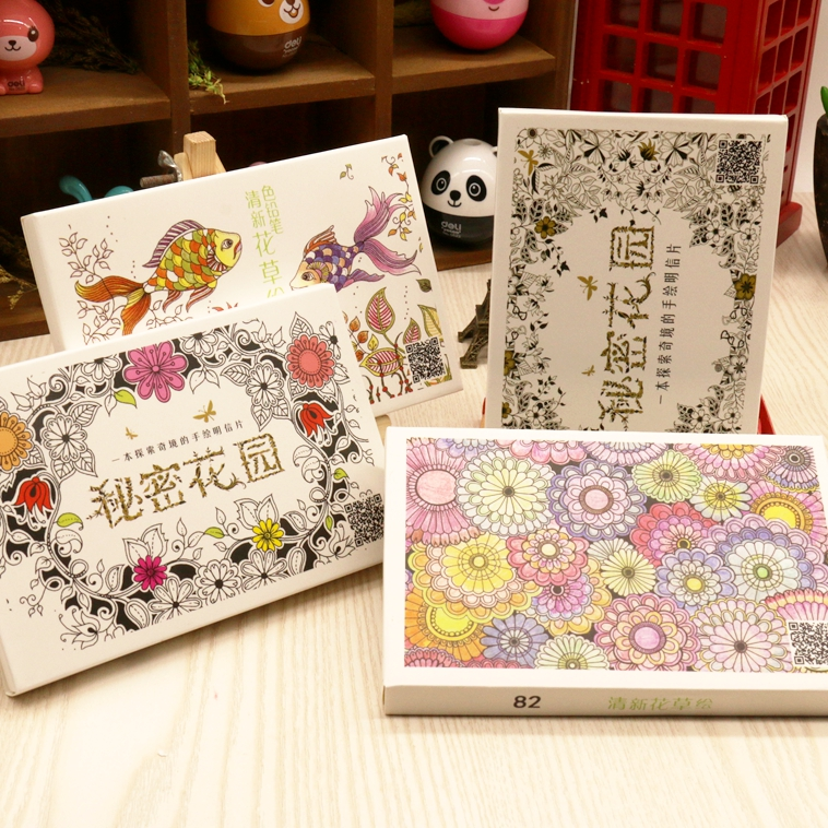 Secret Garden 30 Sheets Coloring Card Tintage Postcards DIY Painting Drawing Book Colouring Books the eye of the world the wheel of time book 2 chinese edition 400 page