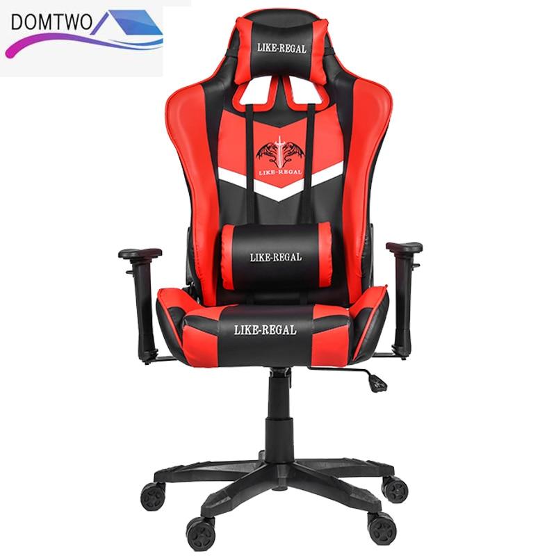 WCG chaise d'ordinateur meubles chaise jouer livraison gratuite