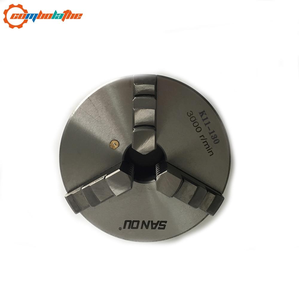 K11 130 three jaw mini lathe chuck 130mm SAN OU brand lathe tool accessory