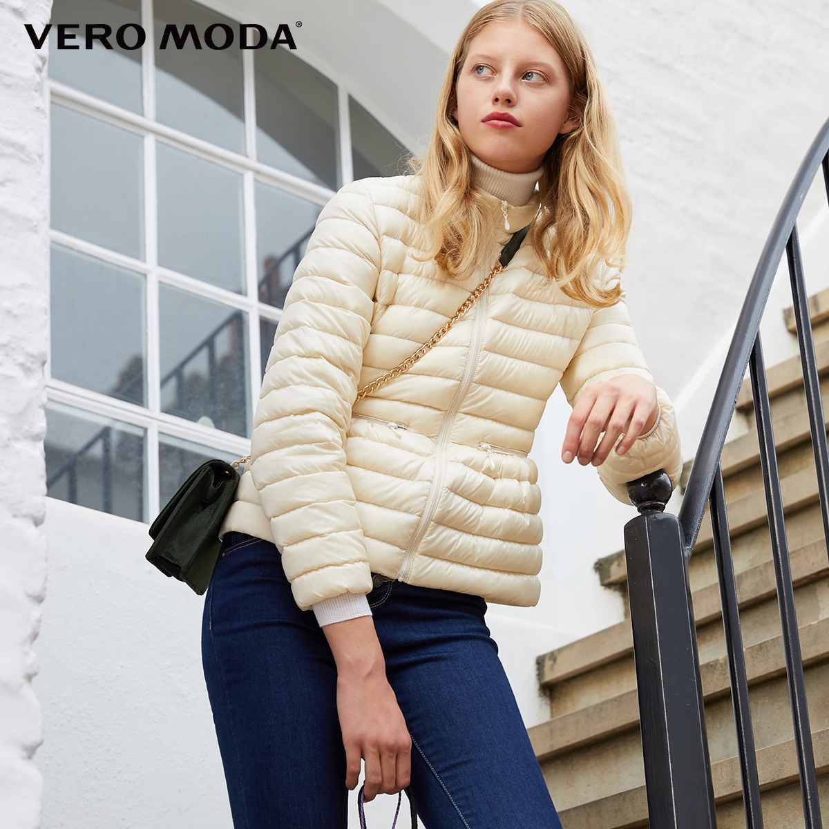 Vero Moda New Waist Short Foldable Portable Short Down Jacket Women | 318423527