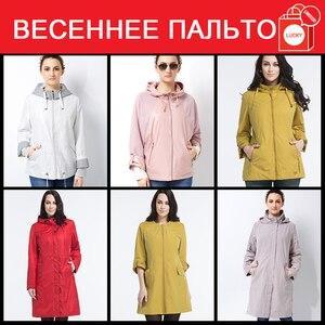 Image 3 - Astrid 2019 jaqueta feminina primavera casaco primavera quente inverno para baixo jaqueta parkas afastamento