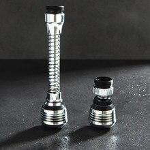 Vanzlife домашний кран устройство для экономии воды кухонные аксессуары брызг расширение насадки для душа Расширенный блистер сопла фильтр