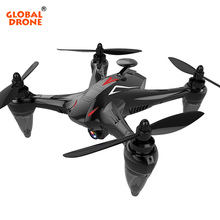 Global Drone Ray RC Helicopter Toy FPV Drones with Camera HD RC Quadrocopter Wifi Professional GPS Quadcopter VS H501S X183