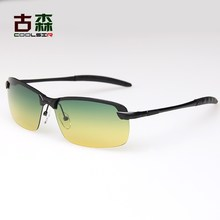 Male polarized coating sunglasses Driving mirror night and day dimming night vision 3043 polarized sunglasses man