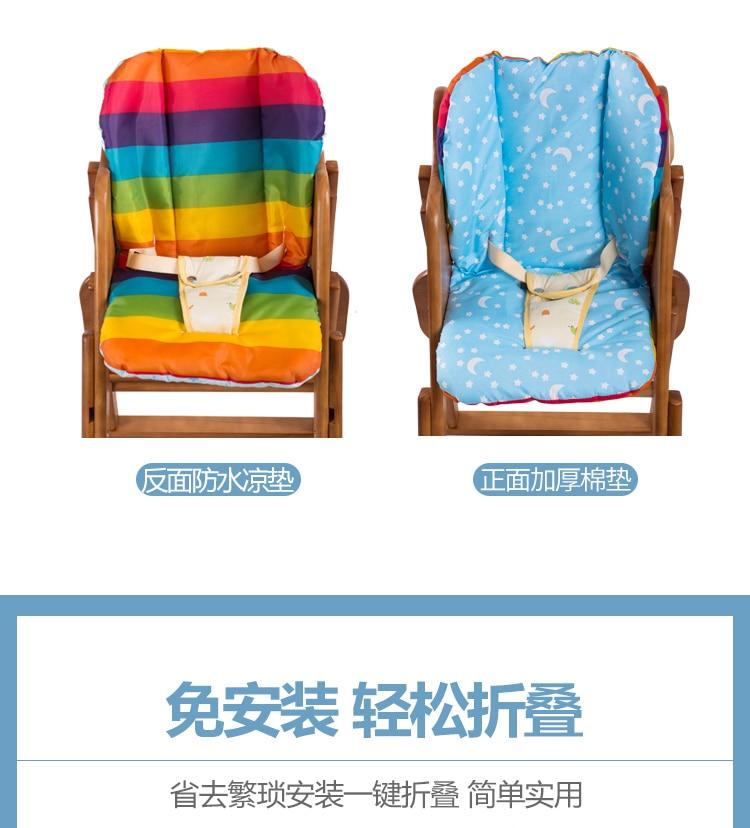 1014--558227844382_detail_8