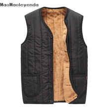New Brand Mens Jacket Sleeveless Vest Winter Fashion Casual Coats Male Cotton-Padded Men's Vest Men Thicken Waistcoat 3XL
