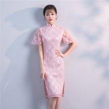 efaedcd5b Nova Chegada Mulheres Sexy Vestido Tradicional Chinês Qipao Chinês Cheongsam  Rendas Bordado Oriental China Vestidos Curtos