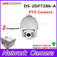 PTZ DS-2DF7286-A DS-2DF7286 series 2MP IR Network Speed Dome IR PTZ dome camera IP66 Rating UP TO 1920×1080