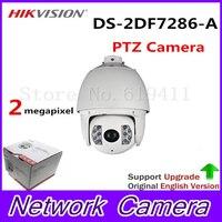 Ptz DS-2DF7286-A DS-2DF7286 سلسلة شبكة 2mp ir سرعة قبة ir ptz قبة الكاميرا ip66 تصنيف تصل إلى 1920x1080