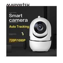 Беспроводной радионяня мини камера для записи HD Видео видеонаблюдения для камеры Wi-Fi детский спальный монитор ночного видения няня 720 P