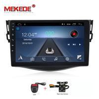 MEKEDE 1024X600 2DIN Car DVD GPS Navigation palyer Android 8.1 Car DVD Player for toyota rav4 2007 2008 2009 2010 2011