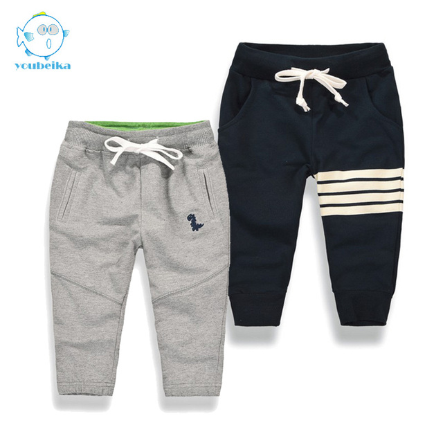 2017 Pantalon Enfants Bébé Garçon Garçons Sarouel Sport H9EDI2