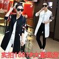 2016 New Autumn Print Growing Outside Fat 200 Jins Baseball Uniform Coats Outerwear White Black 1881