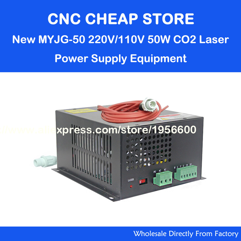 New MYJG-50 220V/110V 50W CO2 Laser Power Supply PSU Equipment 4 DIY Engraver Engraving Cutting Laser Cutter Machine 3050 4060 zonesun 110 220v 50w 400 600mm mini co2 laser engraver engraving cutting machine 4060 laser with usb support