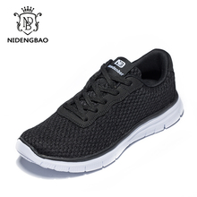 Plus Size 48 49 50 Sneakers for Men Mesh Lightweight Breathable Casual Shoes Flat Lace-up Black Drop Shipping