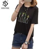 Women T Shirts Harajuku Bottle Plants Pattern Kawaii Embroidery Cotton Tee Shirt New Summer Korean Style