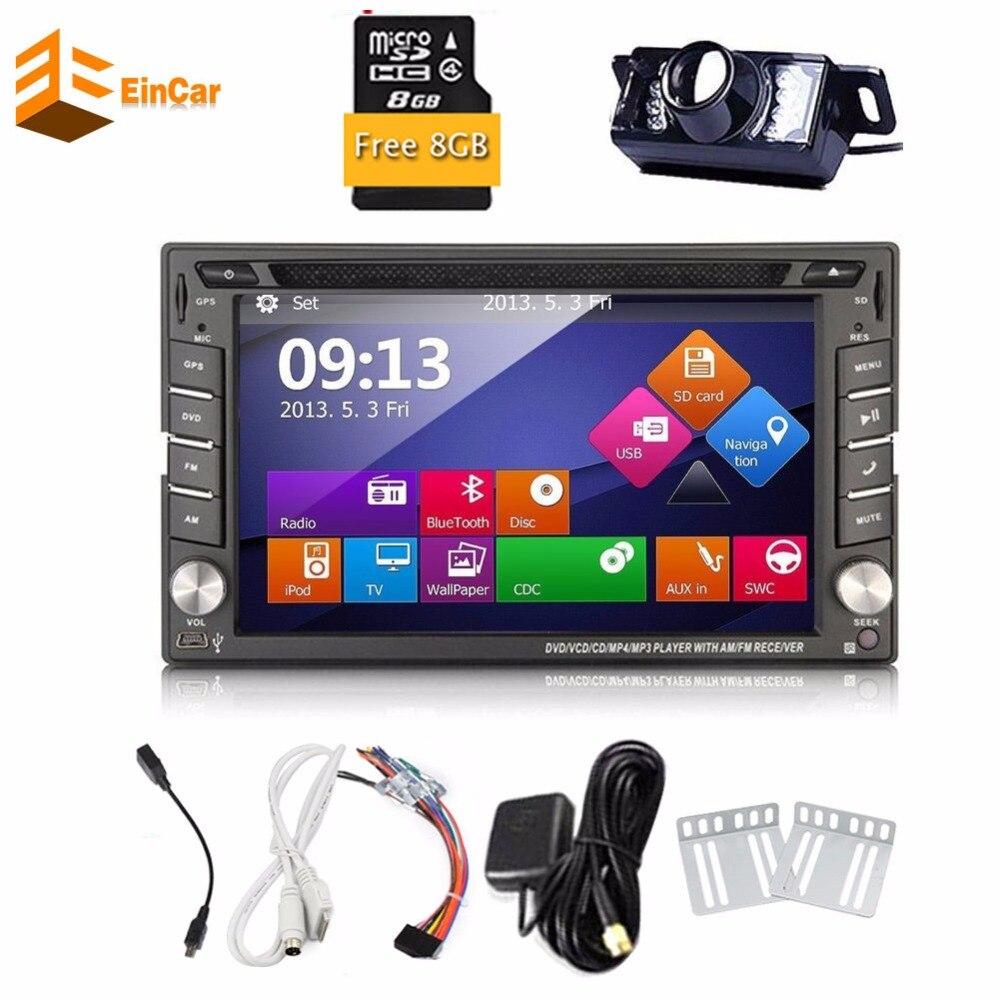 No console 2 Din car pc radio DVD GPS navigation Auto Player de áudio Do Carro 2din gps unit Radio Player Mapa Livre embutido Bluetooth